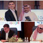"""«جوجل ينتشر في السعودية»..بالصور : الاتحاد السعودي """"السيبراني""""  يوقّع إتفاقية نهائية مع جوجل"""