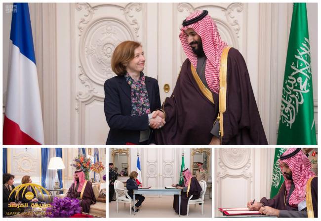 بالصور : تفاصيل لقاء ولي العهد ووزيرة الدفاع الفرنسية