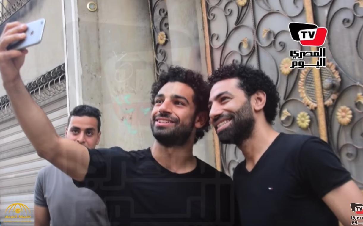 """شاهد.. اللاعب """"محمد صلاح"""" وشبيهه في أول لقاء بينهما"""