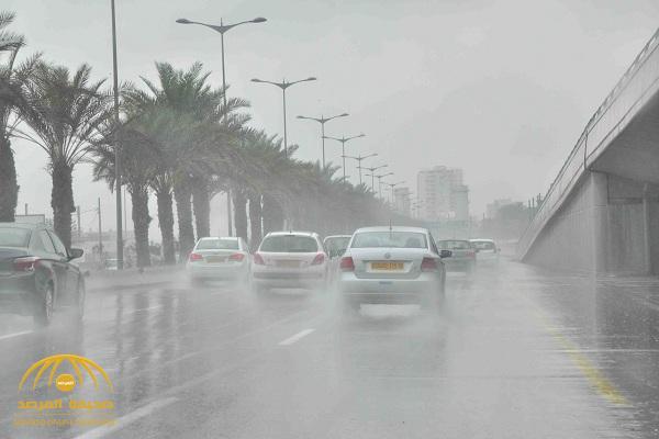 """"""" الأرصاد"""" تكشف عن حالة الطقس اليوم.. وتحذر من الأمطار والبرودة في هذه المناطق!"""