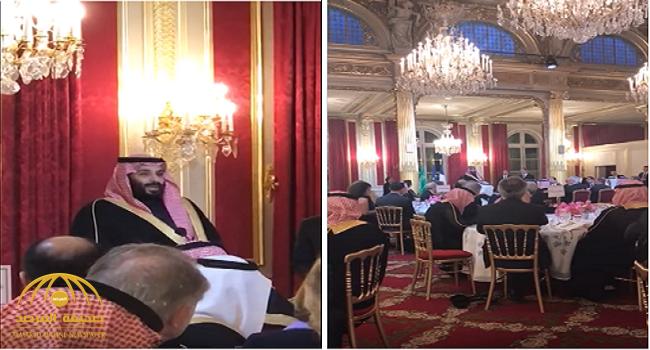 بالفيديو.. ولي العهد يمازح الحضور قبيل عشاء رسمي مع الرئيس الفرنسي.. وهذا ما قاله عن نصيحة بوش