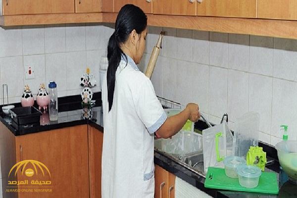 حقيقة فرض غرامات بسبب نظام حماية أجور العمالة المنزلية!