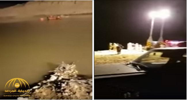 فيديو.. غرق 3 شبان في سد رويغب بمحافظة ثادق