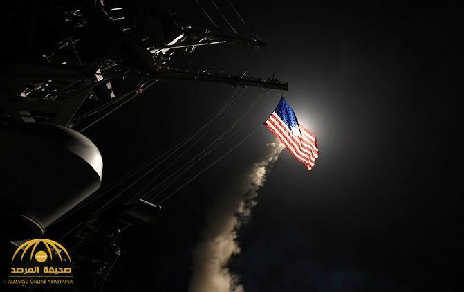 الدول التي أبلغت بضربة سوريا
