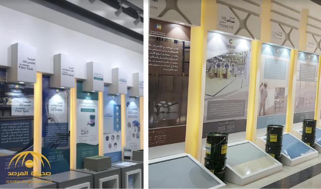 دهانات الجزيرة تفتتح أول معرض متخصص بدهانات العوازل والأرضيات