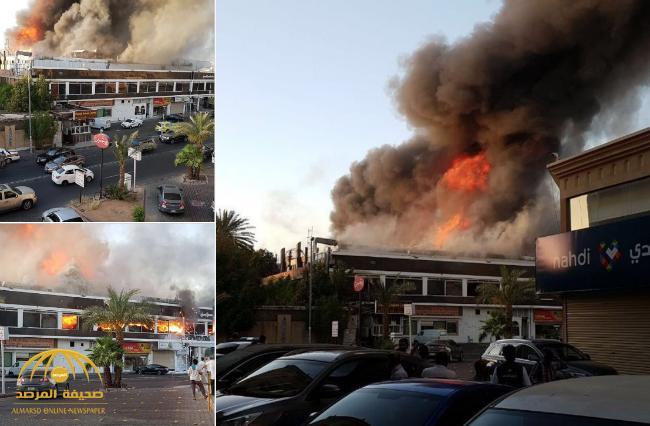 """شاهد بالصور والفيديو ..حريق ضخم في مركز ومخبز """"سوبر ماركت"""" بجدة"""