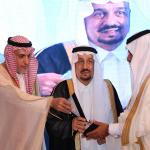 """بالصور: میاه """"تانیا"""" تحصل على جائزة المركز الأول في قطاع المسؤولیة الاجتماعیة .. وأمير الرياض يكرمها"""