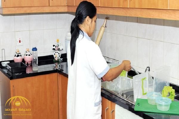 رفع رواتب العاملات المنزليات من الفلبين قريبًا.. وهذه قيمتها!