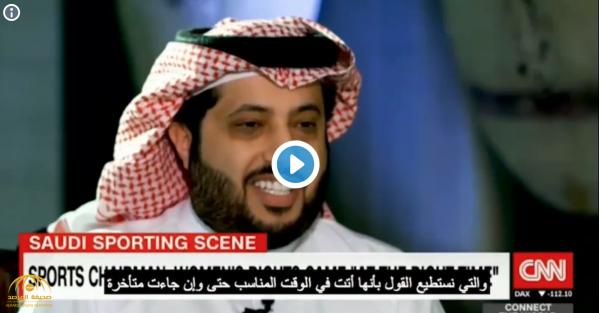 تركي آل الشيخ يُجيب عن الأسئلة الصعبة في لقاء مع الـ«CNN» .. وهذا موقف المملكة من دعم أمريكا لتنظيم كأس العالم