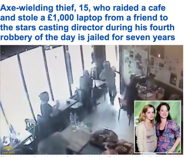 """شاهد : مراهق يسرق """"لاب توب"""" بطريقة خاطفة من أمام سيدة في مدينة الضباب!"""