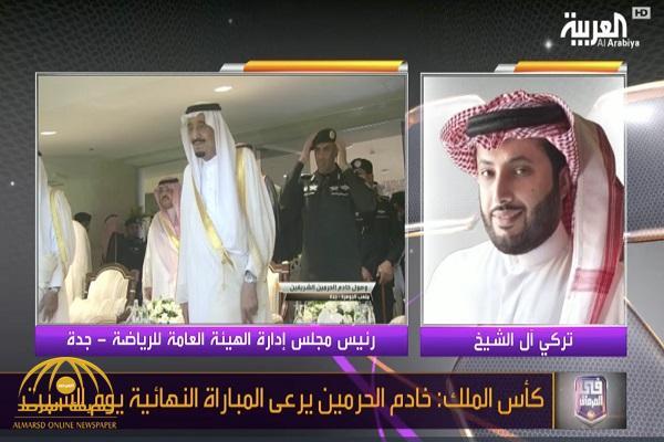 """بالفيديو.. تركي آل الشيخ يكشف سبب تراجع """"هيئة الرياضة"""" عن فتح المدرجات بالمجان!"""