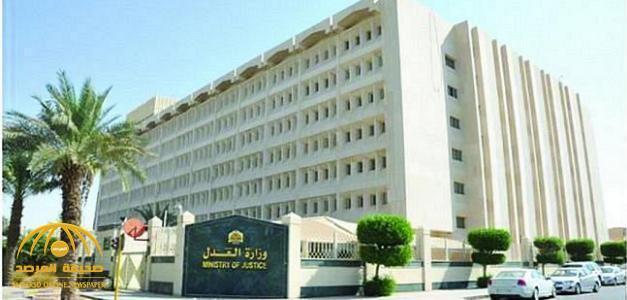 """""""العدل"""": قصر الوكالة الشرعية ليوم واحد بدلًا من 5 سنوات.. وعلى الوكيل عدم العمل بها في هذه الحالات!"""