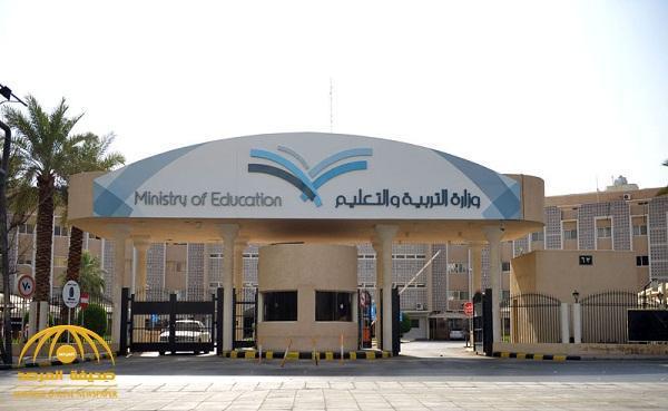 """""""التعليم"""": 5 حالات لاستبعاد الإداريين من النقل الداخلي بالرياض"""