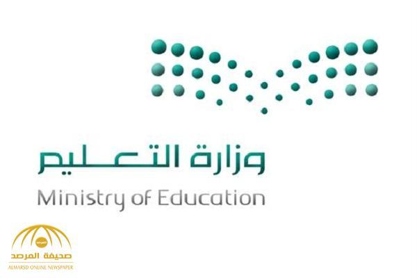 حقيقة توظيف معلمين غير سعوديين في مدارس التعليم العام!