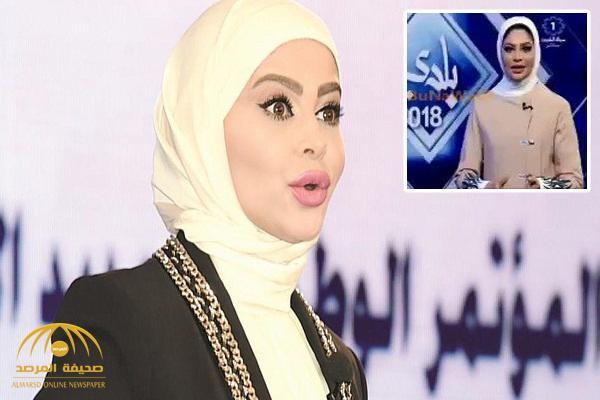 """المذيعة الكويتية """"باسمة الشمار"""" تخرج عن صمتها وتعلق على قرار إيقافها .. وهذا ما قاله المذيع """"المزيون"""" عن زميلته"""