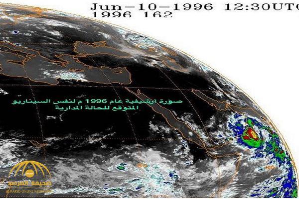"""""""خبير طقس"""": إعصار من الدرجة الأولى يصل إلى هذه المناطق في المملكة.. خلال أيام"""