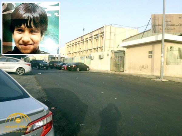 """والد الطفل """"يزيد"""" ضحية حادث الدهس أمام مدرسته بجدة يروي التفاصيل .. ويتهم هؤلاء !"""