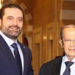 """تنصيب """"الحريري"""" رئيسا للحكومة اللبنانية للمرة الثالثة"""