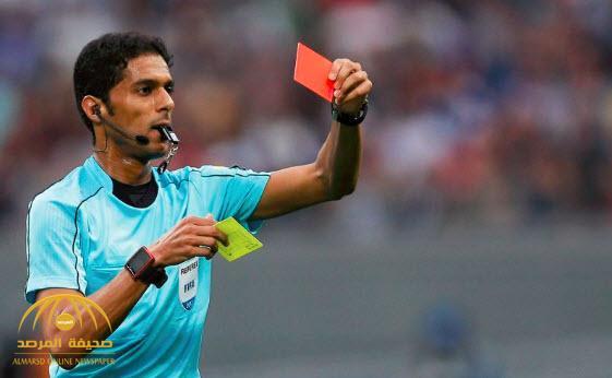 الاتحاد الدولي لكرة القدم  يستبعد طاقم التحكيم السعودي بأكمله من كأس العالم بعد قضية المرداسي