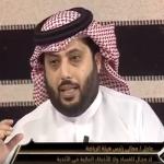 """تعرف على أبرز 28 تصريحًا لـ""""تركي آل الشيخ"""" في برنامج """"الخيمة"""""""