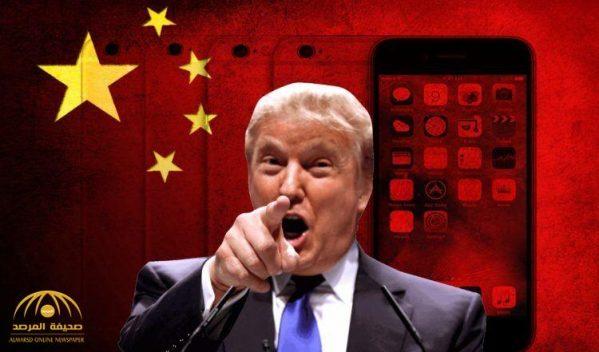 ترامب أجبر الصين على الاستسلام!