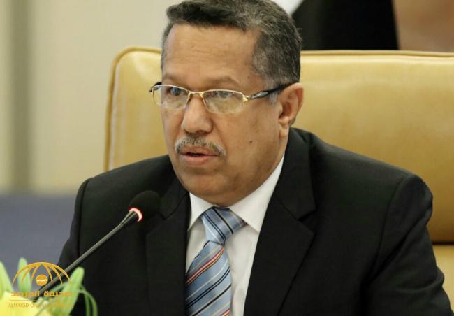 رئيس الوزراء اليمني يشيد بدعم التحالف العربي لأهالي جزيرة سقطرى