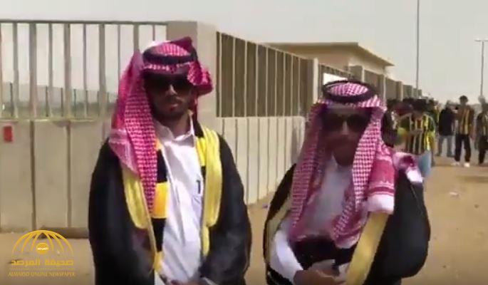 بالفيديو : قطعا آلاف الكيلومترات لمشاهدة كأس الملك بالجوهرة .. وفوجئا بعدم قدرتهما على الدخول!