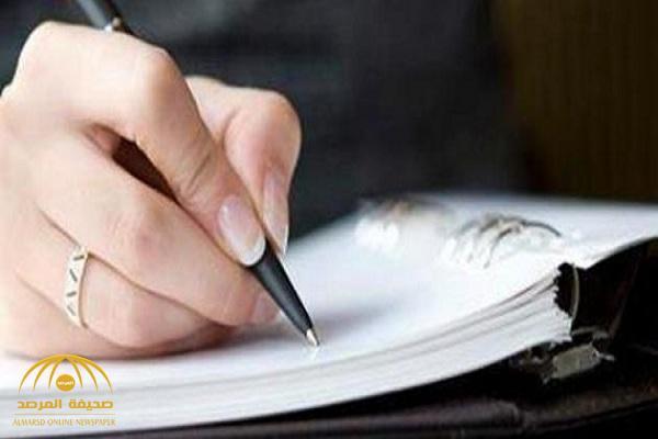 كاتبة سعودية: غالبية البشر مفتقرون للعقلانية.. وهذا سر استعانة النساء بالأطباء بدلا من الطبيبات!