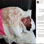 نزاع بين عائلتين على طفلة رضيعة ينتهي بإيداعها في دار أيتام!