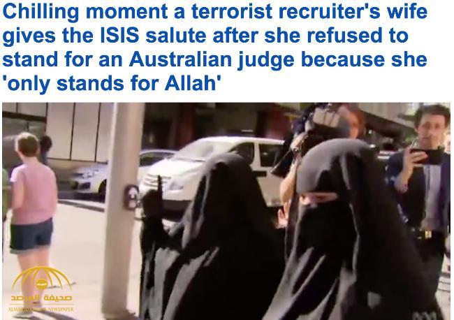 بالفيديو : إدانة سيدة مسلمة في أستراليا رفضت كشف وجهها أثناء المحاكمة و استنكار إعلامي غربي لرفعها سبابتها كما يفعل أعضاء داعش