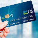 تعطل  خدمة «مدى» في نقاط البيع والصرافات الآلية