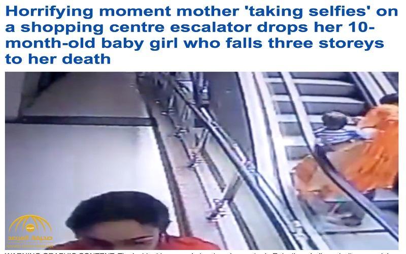 شاهد .. لحظة انزلاق طفل من  بين ذراعي أمه وسقوطه من الطابق الثالث في مول تجاري