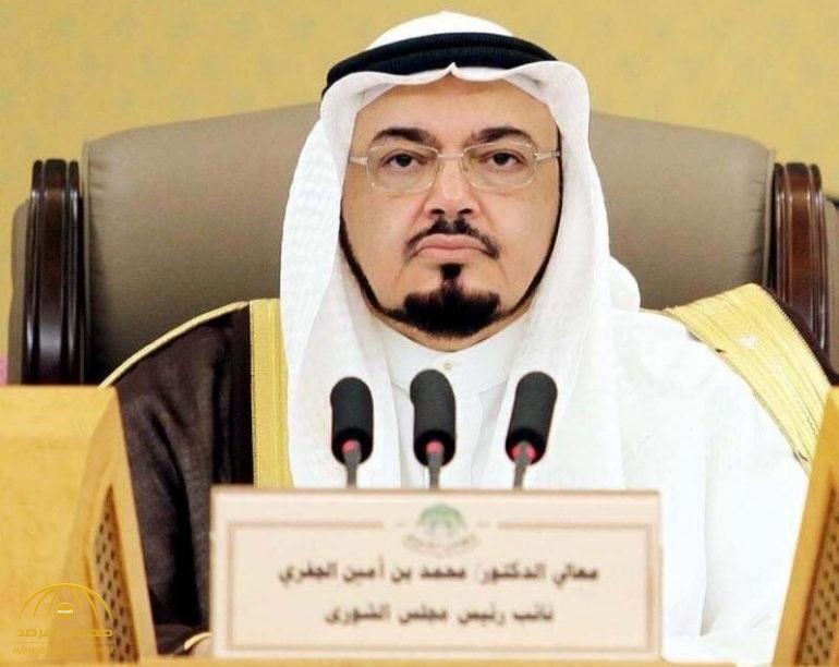 وفاة نائب رئيس مجلس الشورى الدكتور محمد الجفري