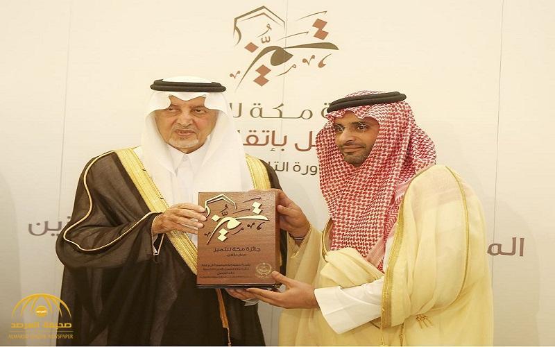 الأمير خالد الفيصل يكرم الاتصالات السعودية لدعمها جائزة مكة للتميز