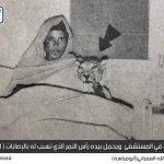 باحث تاريخي يكشف سر صورة لمواطن وهو يحتضن رأس نمر في منطقة عسير قبل 45 عاما