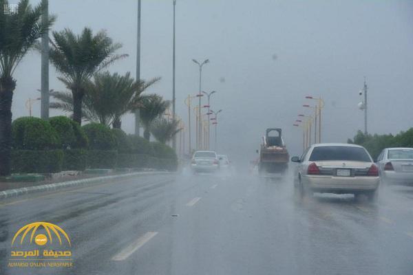 """""""الأرصاد"""": أمطار رعدية ورياح مثيرة للأتربة والغبار تجتاح 9 مناطق في المملكة"""