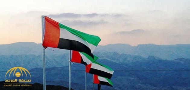 الإمارات تعلق رسميًا على إعلان المغرب قطع علاقاتها مع إيران