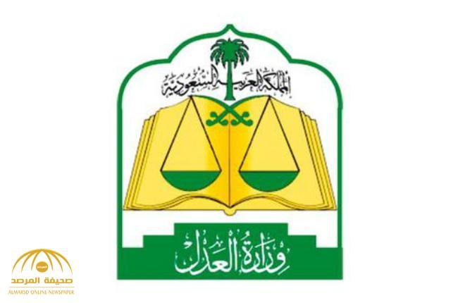 «العدل» تكشف عن 6 أموال لا يجوز الحجز عليها .. أبرزها «الدار التي يسكنها المدين»