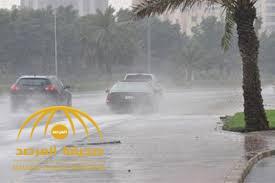 تسبقها رياح نشطة وأتربة مثارة.. «الأرصاد» تحذر من أمطارٌ رعديّة على 9 مناطق