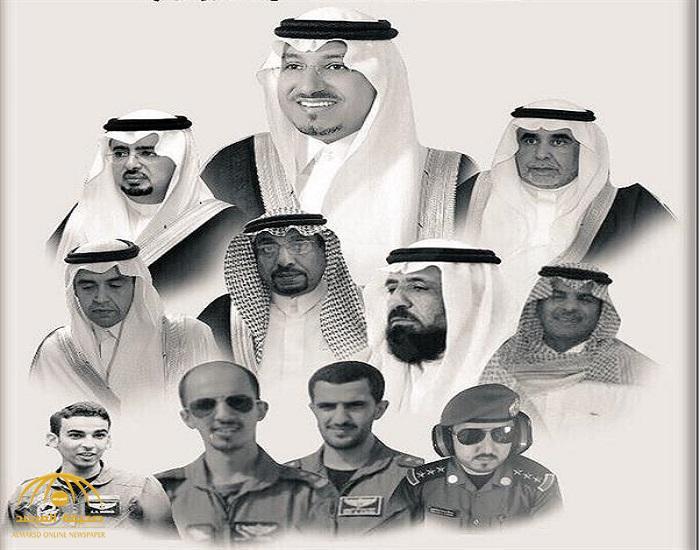 قرار ملكي بشأن من استشهدوا في حادث تحطم طائرة الأمير منصور بن مقرن بـ «عسير»