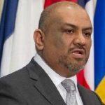 وزير الخارجية اليمني: الحوثيون أبلغوا الأمم المتحدة أنهم جاهزون للانسحاب وتسليم أسلحتهم!