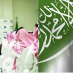 السعودية تشارك في الصندوق السيادي في مصر