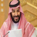 """صحيفة المرصد تكشف عن تفاصيل إجمالي الدعم المقدم من """"ولي العهد"""" للأندية السعودية"""