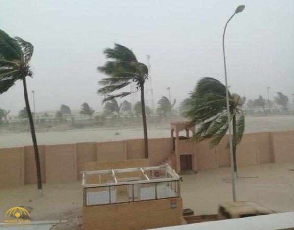 ما سر تسمية الإعصار مكونو بهذا الاسم!