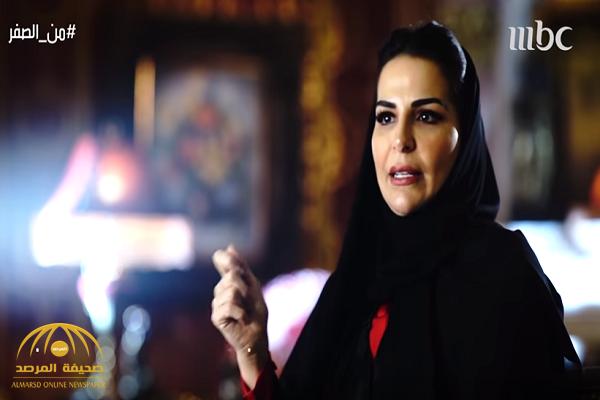 """بالفيديو.. """"عالمة سعودية"""": لعبت كرة القدم كمهاجم.. وهذا سر مقولة """"بنت رجال ما تستحي من الرجال""""!"""