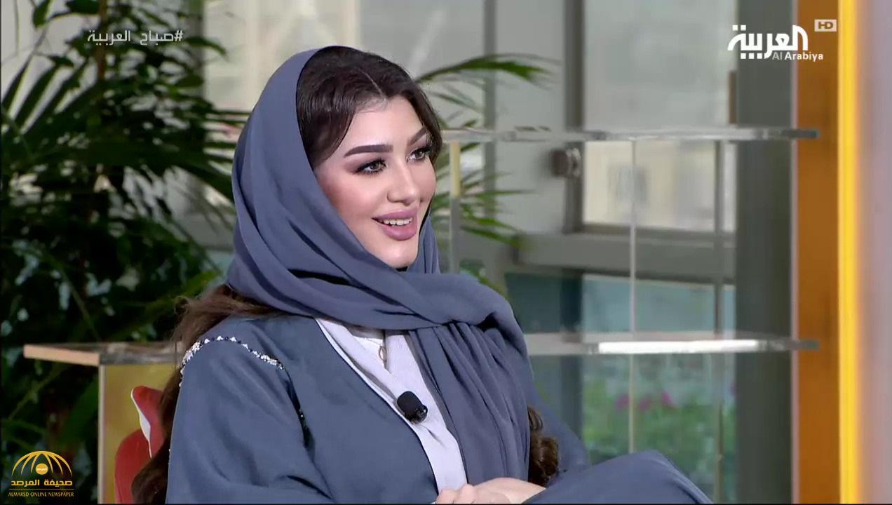 """بالفيديو .. سعودية تروي تجربتها في تعليم """"المكياج"""" في شوارع المملكة"""