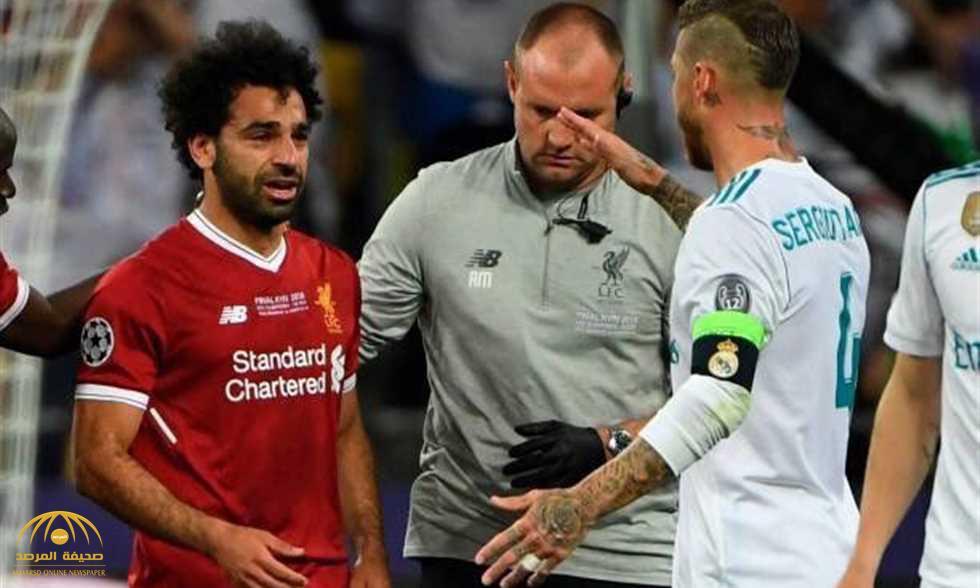 """أول تعليق من """"راموس"""" على إصابة """"محمد صلاح"""" في نهائي دوري أبطال أوروبا"""