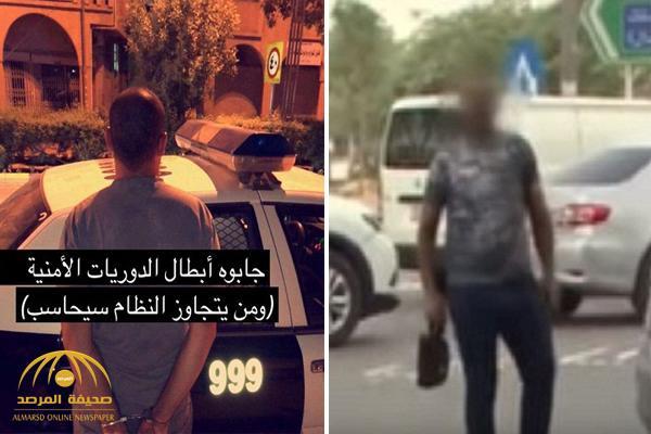 ضبط مشرف على متسولين هدد طاقم تصوير قناة السعودية بالرياض – فيديو