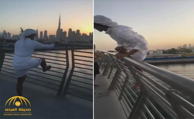 شاهد .. مراهقون يقفزون من أعلى جسر قناة دبي المائية !