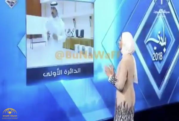"""بالفيديو.. """"مذيعة كويتية"""" تغازل زميلها """"نواف"""" على الهواء"""
